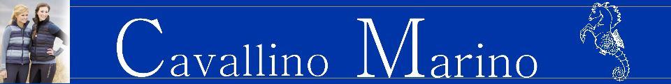 La collection Cavallino Marino de HKM